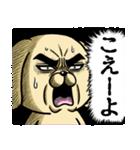 目ヂカラ☆わんこ5【毎日使える】(個別スタンプ:24)