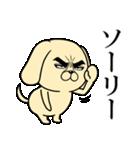目ヂカラ☆わんこ5【毎日使える】(個別スタンプ:25)