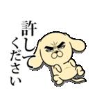 目ヂカラ☆わんこ5【毎日使える】(個別スタンプ:26)