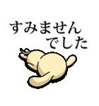 目ヂカラ☆わんこ5【毎日使える】(個別スタンプ:27)
