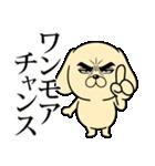 目ヂカラ☆わんこ5【毎日使える】(個別スタンプ:28)