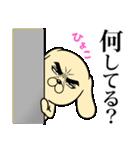 目ヂカラ☆わんこ5【毎日使える】(個別スタンプ:33)