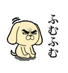 目ヂカラ☆わんこ5【毎日使える】(個別スタンプ:34)