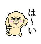 目ヂカラ☆わんこ5【毎日使える】(個別スタンプ:35)
