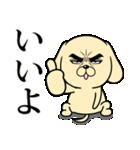 目ヂカラ☆わんこ5【毎日使える】(個別スタンプ:36)