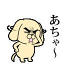 目ヂカラ☆わんこ5【毎日使える】(個別スタンプ:37)
