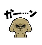 目ヂカラ☆わんこ5【毎日使える】(個別スタンプ:39)