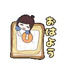 のんびりママ(個別スタンプ:01)
