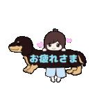 のんびりママ(個別スタンプ:05)
