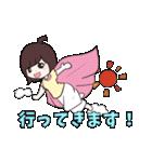 のんびりママ(個別スタンプ:09)