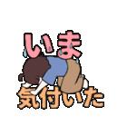 のんびりママ(個別スタンプ:27)