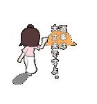 のんびりママ(個別スタンプ:36)