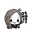 ちはるこのすたんぷ(個別スタンプ:01)