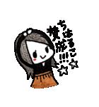 ちはるこのすたんぷ(個別スタンプ:03)