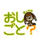 ミニチュアダックスフンドのミニチョコ 2(個別スタンプ:2)