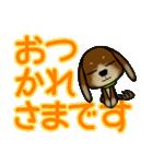ミニチュアダックスフンドのミニチョコ 2(個別スタンプ:4)