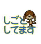ミニチュアダックスフンドのミニチョコ 2(個別スタンプ:5)