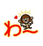 ミニチュアダックスフンドのミニチョコ 2(個別スタンプ:17)