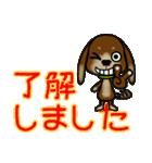 ミニチュアダックスフンドのミニチョコ 2(個別スタンプ:25)