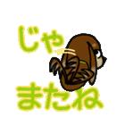 ミニチュアダックスフンドのミニチョコ 2(個別スタンプ:33)