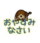 ミニチュアダックスフンドのミニチョコ 2(個別スタンプ:34)