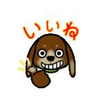 ミニチュアダックスフンドのミニチョコ 2(個別スタンプ:36)