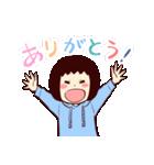 奥さんとぼくのスタンプ2(個別スタンプ:03)