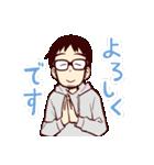 奥さんとぼくのスタンプ2(個別スタンプ:04)