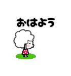 平均的なお母さん14(個別スタンプ:01)