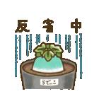 大根のツマ(個別スタンプ:24)