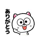 毎日使える☆大き目にゃんこ(個別スタンプ:2)