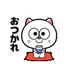 毎日使える☆大き目にゃんこ(個別スタンプ:3)