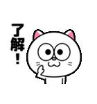 毎日使える☆大き目にゃんこ(個別スタンプ:4)