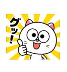 毎日使える☆大き目にゃんこ(個別スタンプ:7)