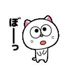 毎日使える☆大き目にゃんこ(個別スタンプ:8)