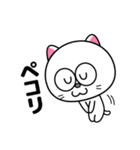 毎日使える☆大き目にゃんこ(個別スタンプ:10)