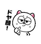 毎日使える☆大き目にゃんこ(個別スタンプ:13)