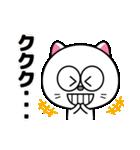 毎日使える☆大き目にゃんこ(個別スタンプ:14)