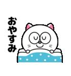 毎日使える☆大き目にゃんこ(個別スタンプ:22)