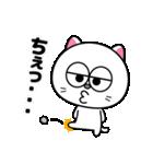 毎日使える☆大き目にゃんこ(個別スタンプ:30)