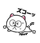 毎日使える☆大き目にゃんこ(個別スタンプ:34)