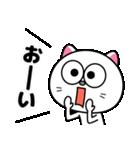 毎日使える☆大き目にゃんこ(個別スタンプ:37)