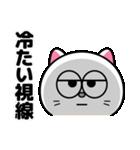 毎日使える☆大き目にゃんこ(個別スタンプ:39)