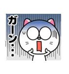 毎日使える☆大き目にゃんこ(個別スタンプ:40)