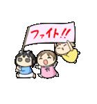 パステル家族 3人娘の使いやすいスタンプ(個別スタンプ:09)