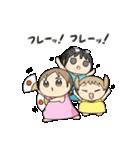 パステル家族 3人娘の使いやすいスタンプ(個別スタンプ:39)