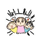 パステル家族 3人娘の使いやすいスタンプ(個別スタンプ:40)