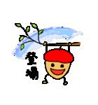 赤いベレー帽の、ドン・ぐりお(個別スタンプ:01)