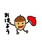 赤いベレー帽の、ドン・ぐりお(個別スタンプ:04)