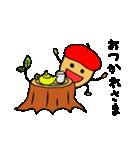 赤いベレー帽の、ドン・ぐりお(個別スタンプ:06)